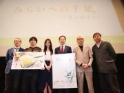 短編アニメ「みらいへの手紙」公開 10本のストーリーに福島の今投影