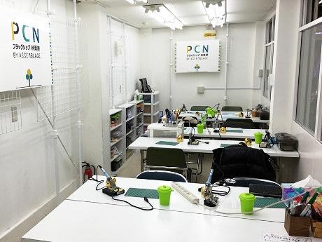 「PCN フラッグシップ秋葉原 BY ASSEMBLAGE」に併設する、はんだ付けができる工作スペース