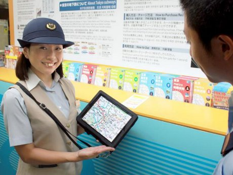 東京メトロ「サービスマネージャー」
