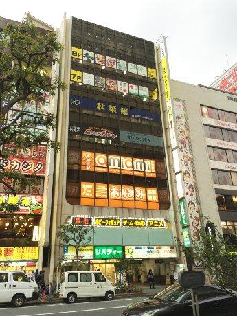 秋葉原・スーパービルの3・4階に「あみあみ秋葉原店」