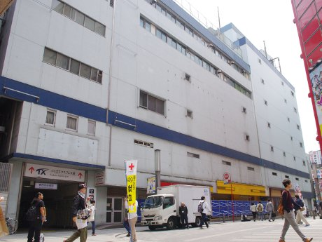 JR東日本秋葉原ビル