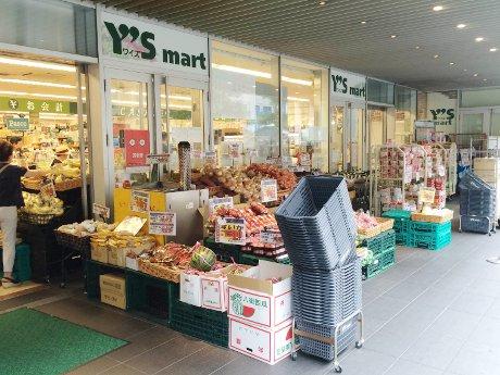 ワイズマートAKIBA_ICHI(アキバ・イチ)店