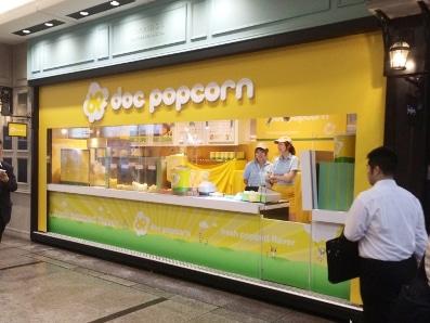 Doc Popcorn ヨドバシAkiba店