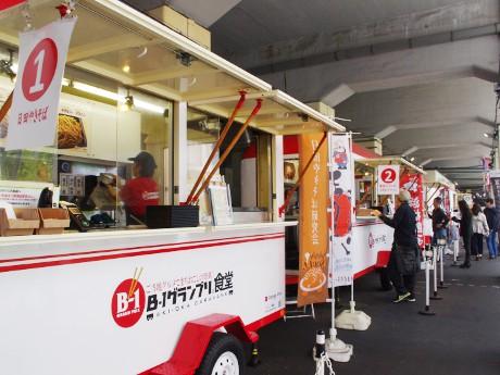 B-1グランプリ食堂