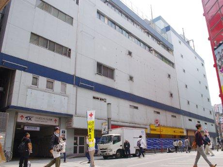 取り壊しが始まる前のJR東日本秋葉原ビル