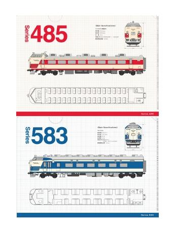485系(上)&583系(下)設計図面クリアファイル