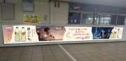 JR秋葉原駅に小嶋陽菜さんAKB48卒業記念7メートル超え巨大広告