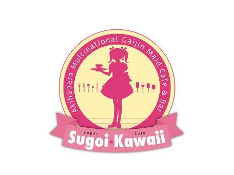 「Sugoi Kawaii」ロゴ