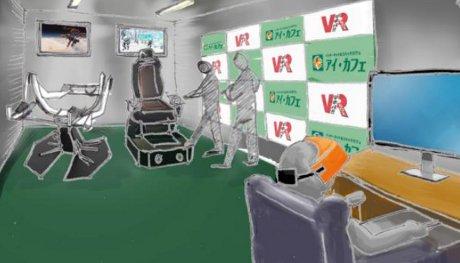 VR体験スペース「VRデキル!!BOX」イメージ