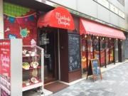 秋葉原の古株メイドカフェ「ぴなふぉあ」、閉店 オープンから14年