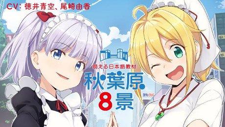 尾崎由香さん演じるツイン子(左)と徳井青空さん演じるポニ子(右)