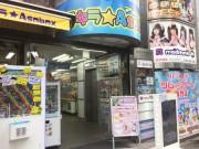 秋葉原にクレーンゲーム店「キラキラAsobox」 エリア3店舗目