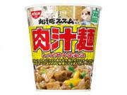 日清、秋葉原の「肉汁麺ススム」メニューをカップ麺で再現