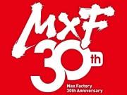 秋葉原でホビーメーカー「マックスファクトリー」30周年記念展
