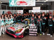 グッドスマイル初音ミクAMG、「SUPER GT」年間チャンピオンに