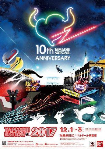 バンダイ、秋葉原で「TAMASHII NATION」 10周年の歩みと未来を紹介
