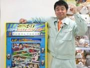 秋葉原に「ゲームセンターCX」世界で1台のメダルゲーム「課長ファイター」