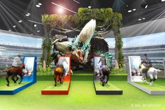 有馬記念と「モンハン」がコラボ 秋葉原では競馬疑似体験イベントも
