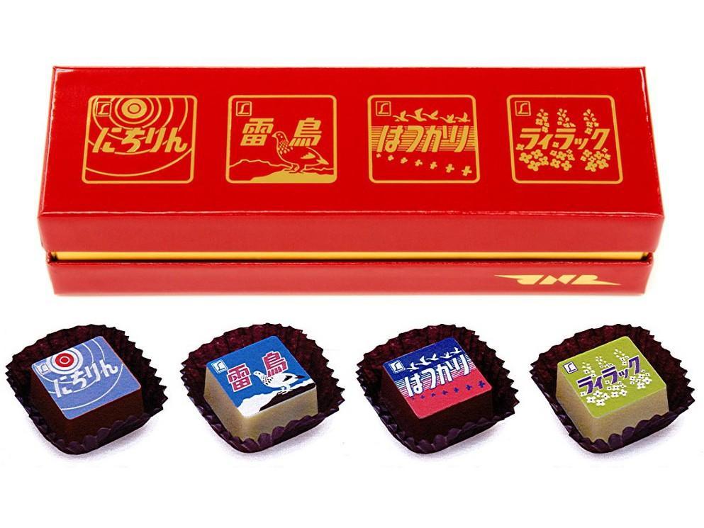 「エル特急ヘッドマークチョコレート」(1,500円)