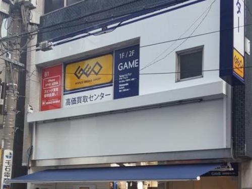 ゲオ、秋葉原にゲーム旗艦店 新品・中古取り揃える