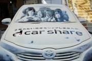 秋葉原で「ホコリをかぶった愛車」展示 ドコモ、カーシェア訴求で