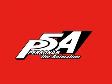 秋葉原でアニメ「ペルソナ5」コラボカフェ 謎解き音声ミッションも