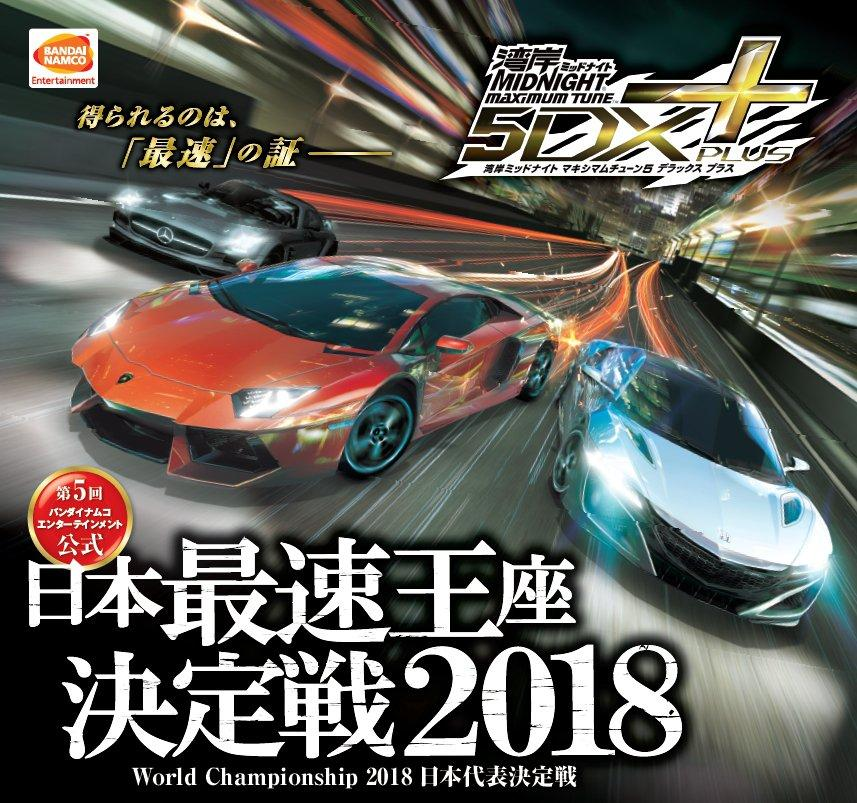 ©Michiharu Kusunoki/Kodansha Ltd. All rights reserved.