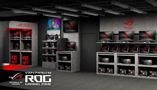「ASUS ROG Gaming Zone」イメージ