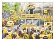 篠原信一さん扮(ふん)するきのこ党党員「きのはら信一」による街頭演説イメージ