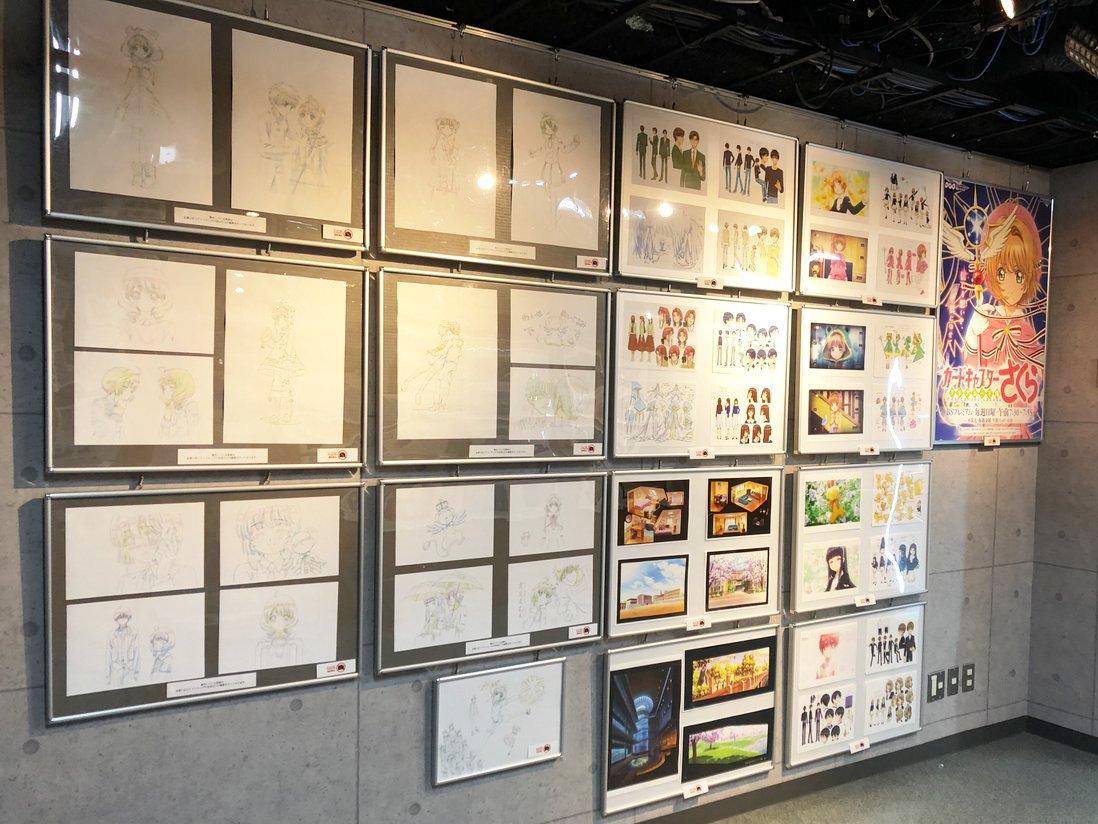 13式催事空間(ジーストア・アキバ5階)で開催中の「MADHOUSE原画展」