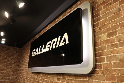 「GALLERIA esports Lounge」イメージ