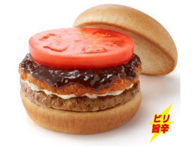 「麻辣(マーラー)モスバーガー」(400円)