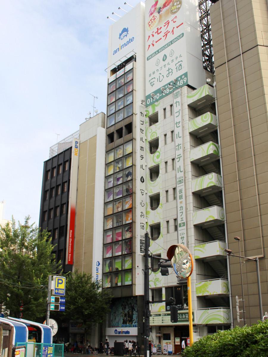 「アニメイトAKIBAガールズステーション」外観