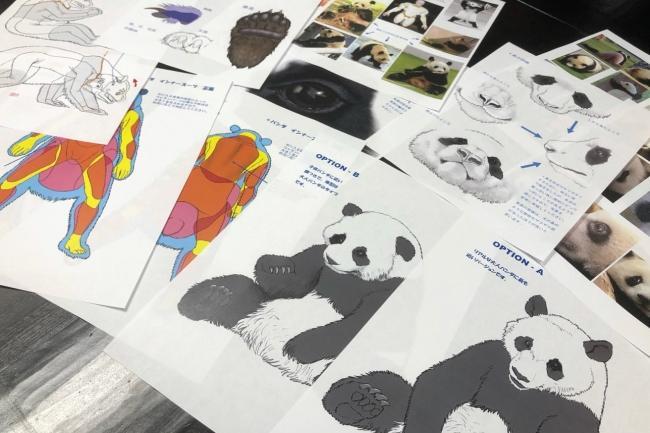 「究極のパンダ着ぐるみ」デザイン設計図(草案)
