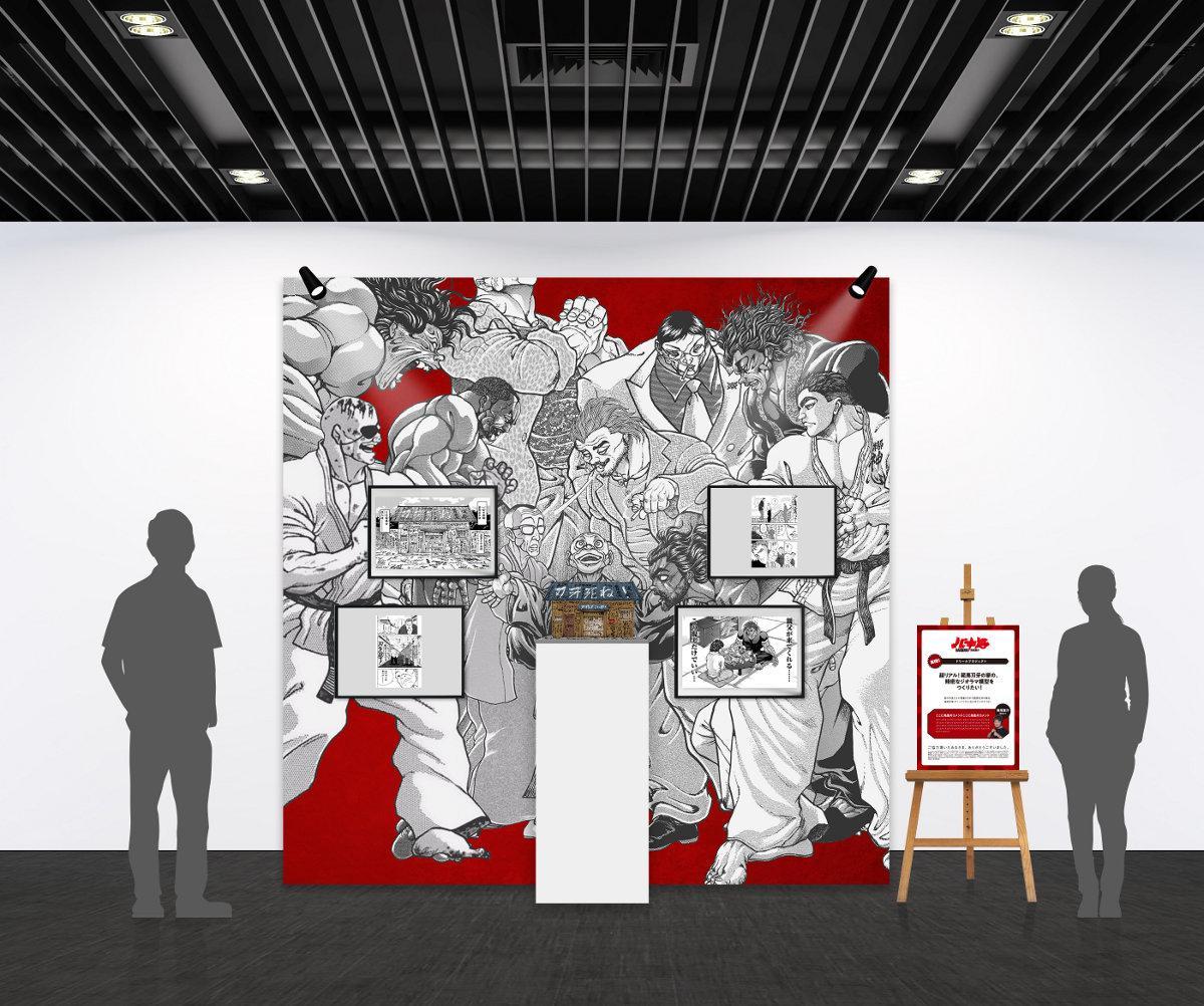「ドリームプロジェクト」から「『バキ道』(板垣恵介さん)街の不良たちに落書きされた範馬刃牙の家を、超リアルなジオラマで再現」イメージ
