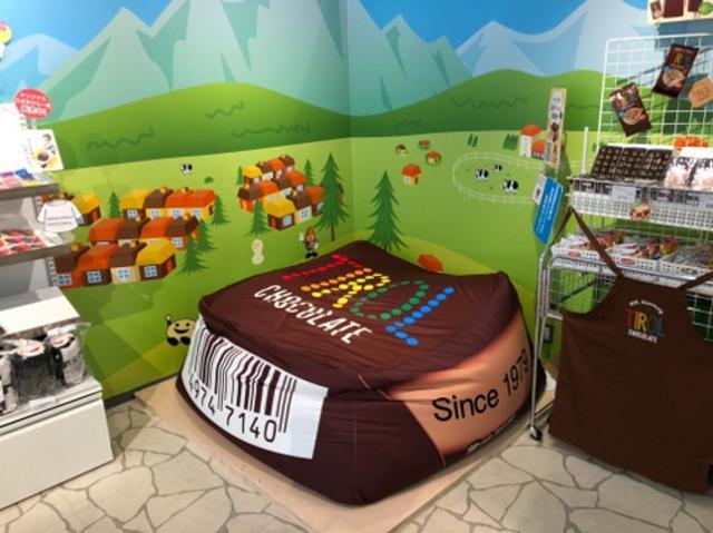 秋葉原の「Shop チロルチョコ」で展示中の「チロルチョコ コーヒーヌガー超巨大クッション」
