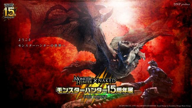 ©CAPCOM CO., LTD. ALL RIGHTS RESERVED. Sound Design by Soundelux Design Music Group
