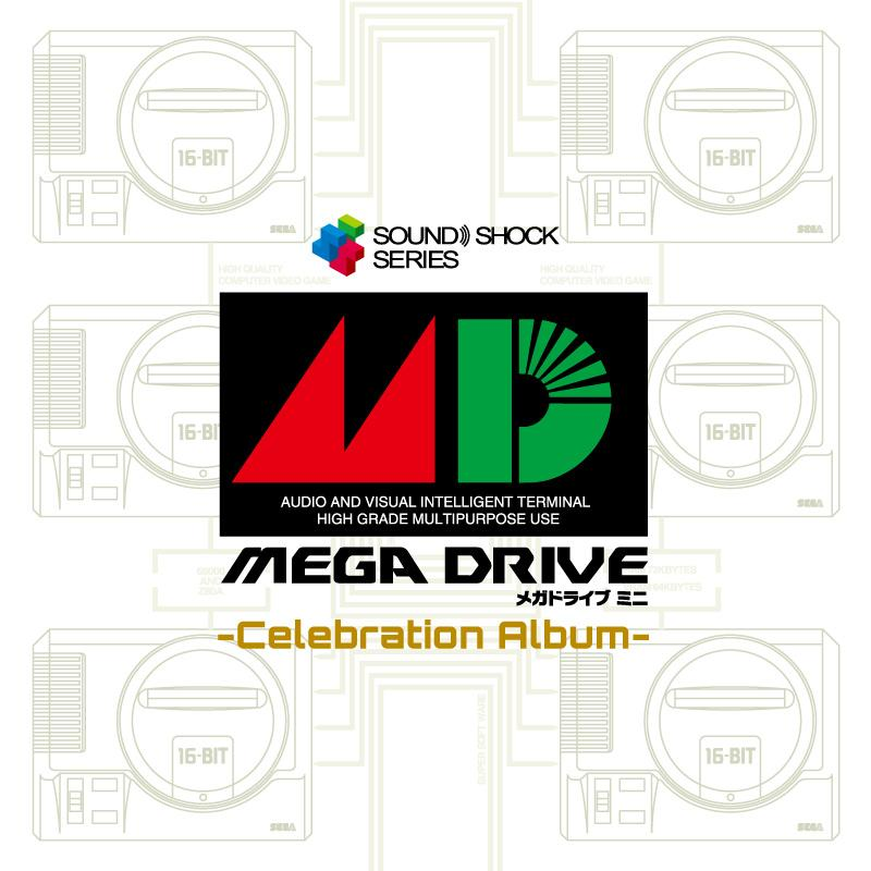 CD「Mega Drive Mini -Celebration Album-」
