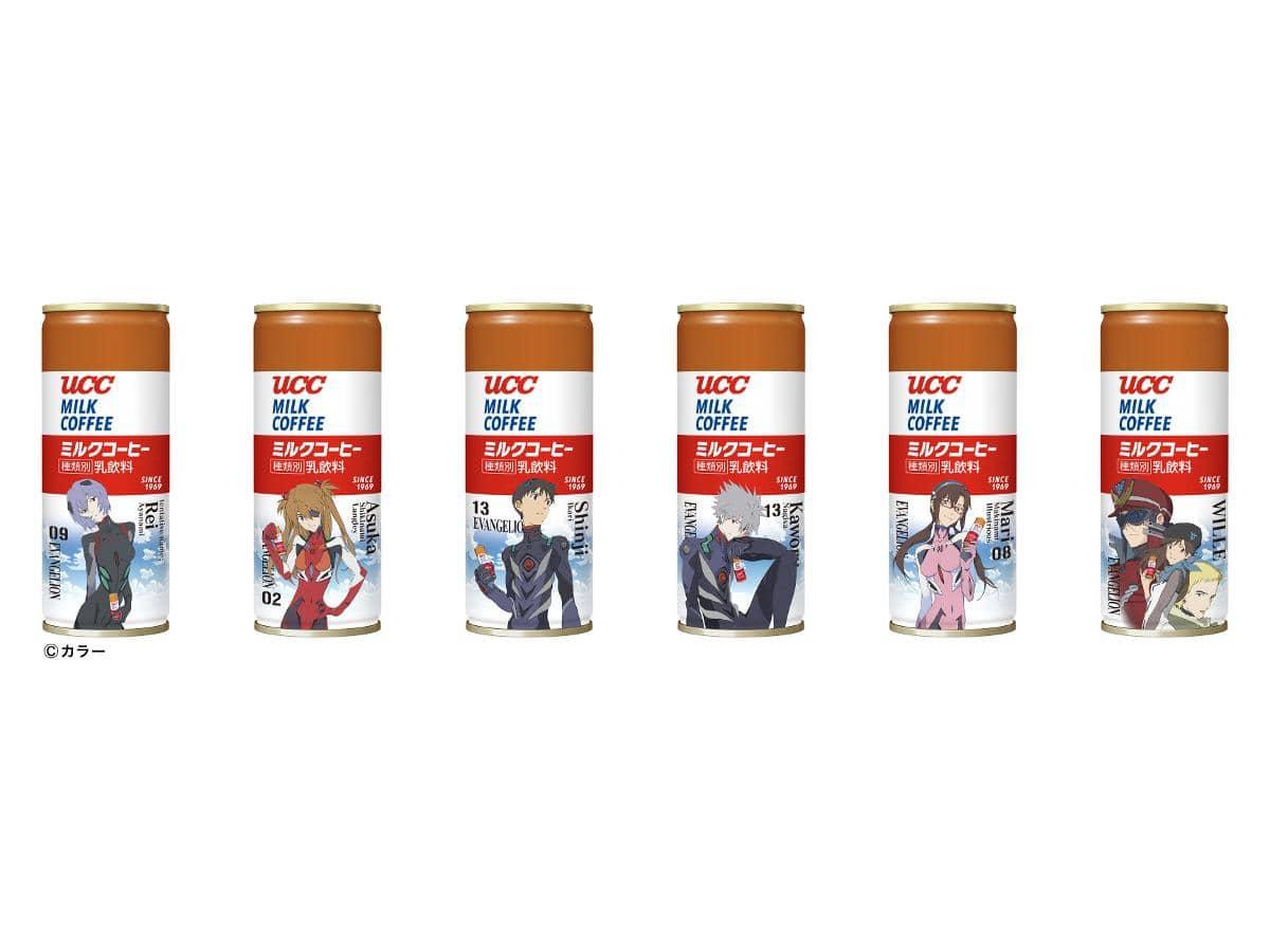 「UCC ミルクコーヒー 缶250g(EVA2020)」全6種類。左から「tentative name:綾波レイ」「式波・アスカ・ラングレー」「碇シンジ」「渚カヲル」「真希波・マリ・イラストリアス」「葛城ミサト、鈴原サクラ、赤木リツコ」 ©カラー