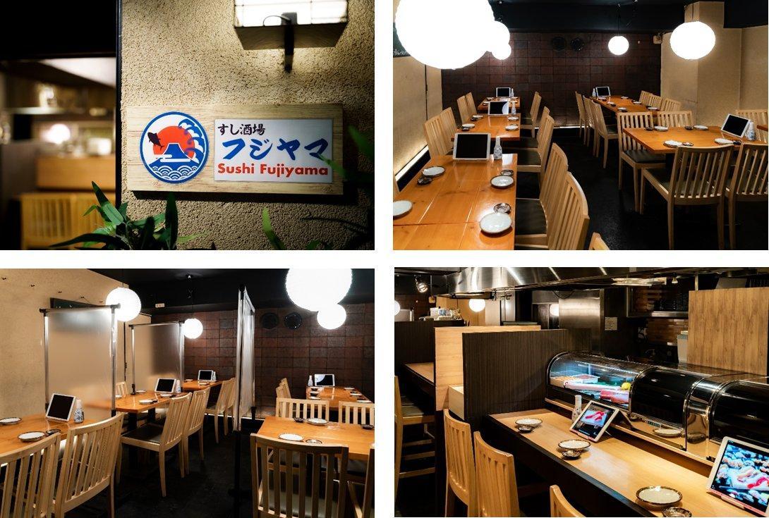 すし酒場フジヤマ 秋葉原昭和通り店