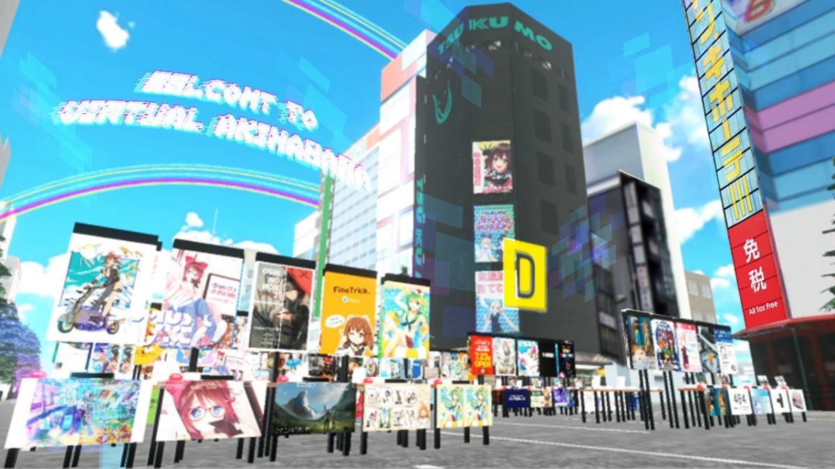 「バーチャル秋葉原」を会場に開催する「ComicVket 1」(イメージ)