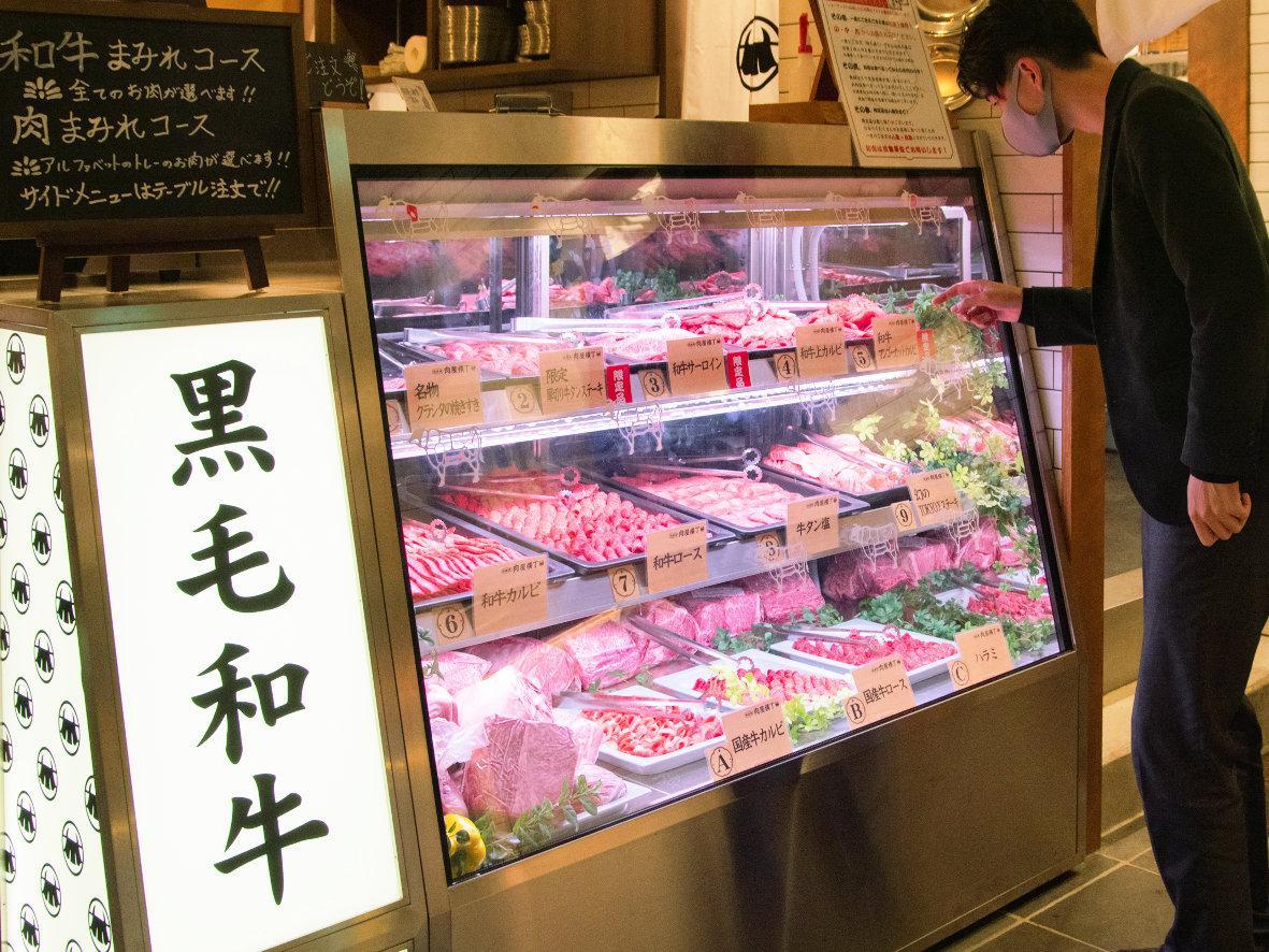 「秋葉原肉屋横丁」の「和牛食べ放題精肉対面販売焼肉店」注文イメージ