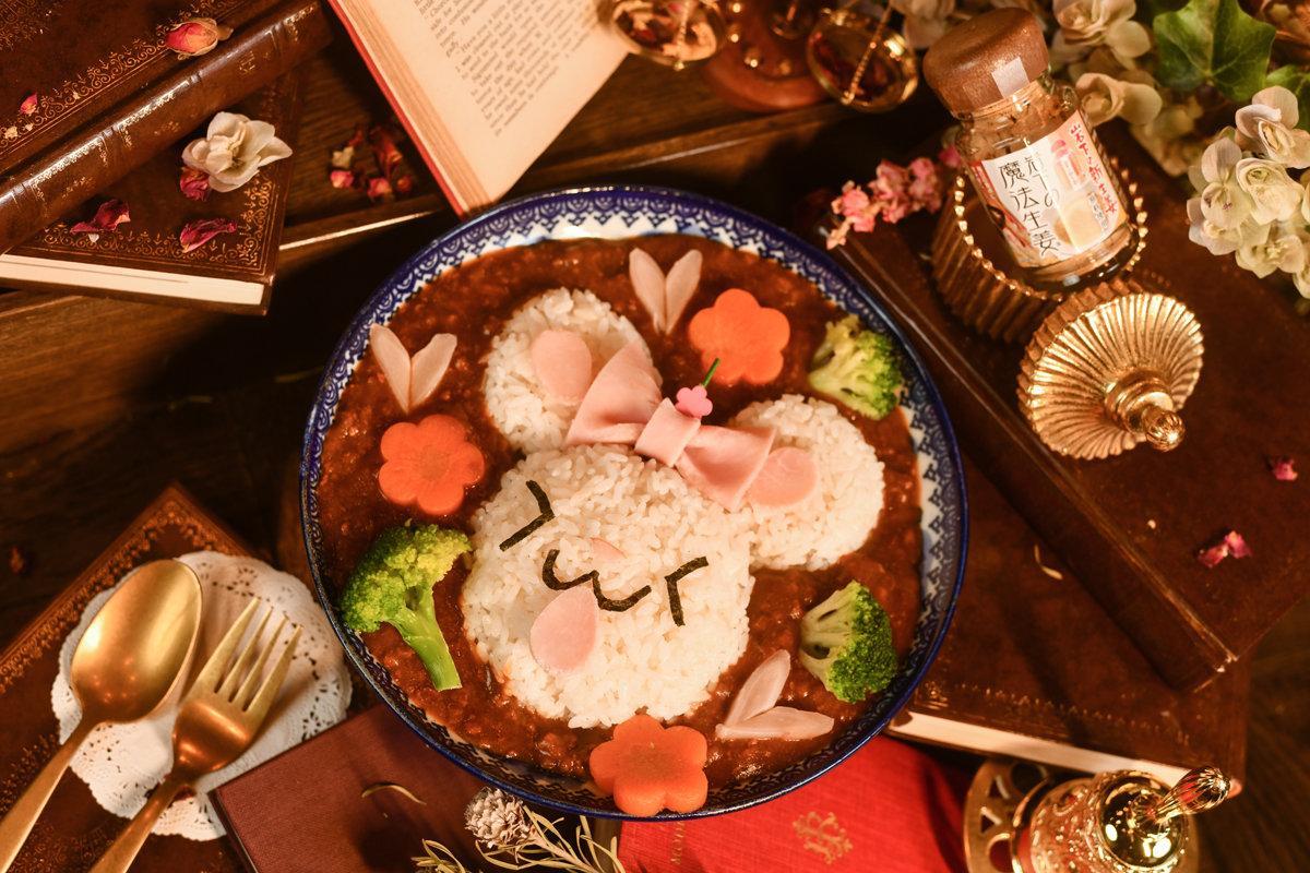「ぱちちゃんカレー」(1300円、岩下の新生姜カレー、岩下の新生姜を使用)