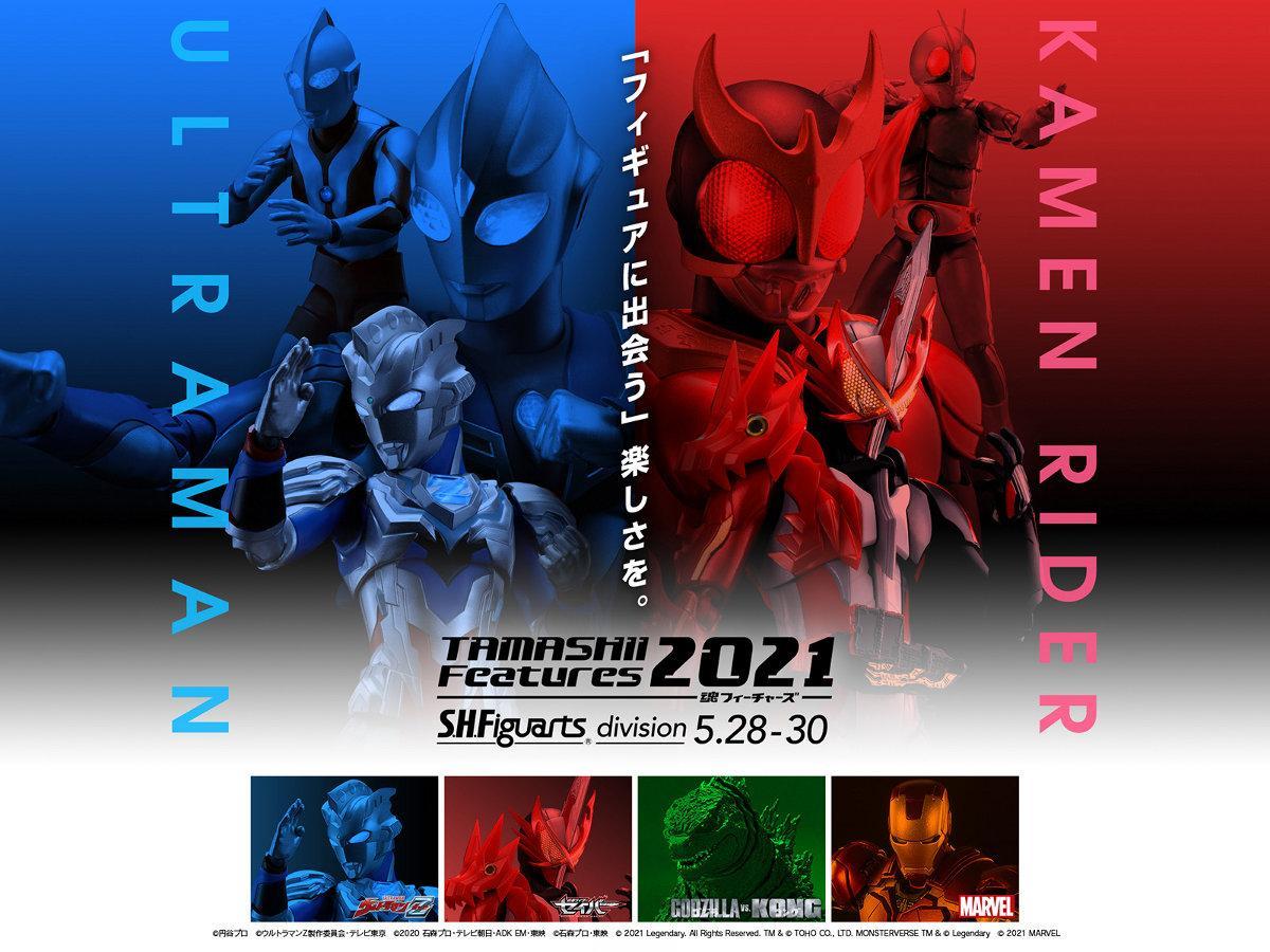 TAMASHII Features 2021 S.H.Figuarts division