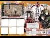 千代田区、「刀剣乱舞」コラボスタンプラリー開催へ 秋葉原ではグッズ販売も