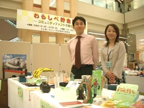 「秋田にもベロタクシーを」と呼びかける武内さん(左)とボランティアスタッフ
