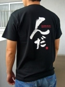 秋田弁Tシャツ人気-秋田駅ビル内の土産店でも販売開始
