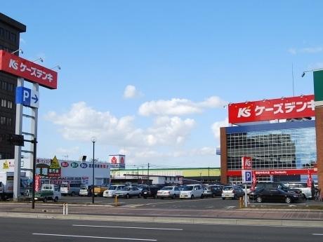 秋田の家電量販店3強体制へ-「デンコードー」が「ケーズ ...