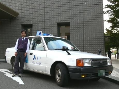 幸せを運ぶタクシードライバーの今井さん