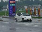 ガソリン代を節約する運転技術指導-秋田で「エコドライブ講習会」開催